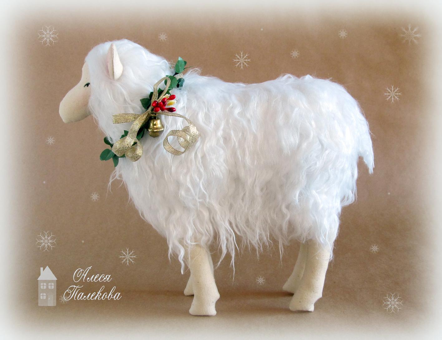 овечка, символ года, овечка ручной работы, овечка из меха