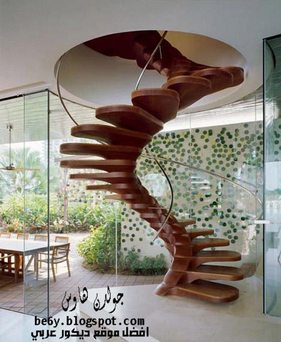 سلالم دوران from 3.bp.blogspot.com
