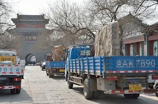 Gate at Wanping fortress at Lugou Qiao or Marco Polo Bridge in Beijing