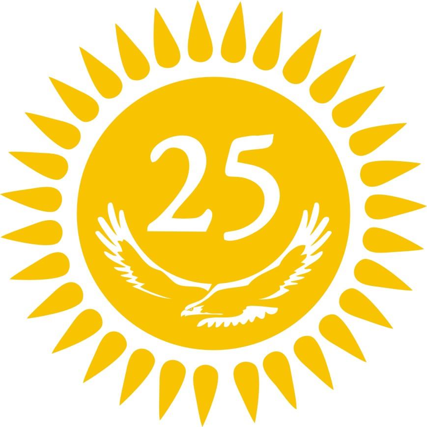 Логотип празднования 25-летия Независимости