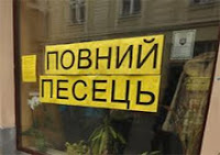 %25D0%2591%25D0%25B5%25D0%25B7%25D0%25B8%25D0%25BC%25D0%25B5%25D0%25BD%25D0%25B8 1 Какие реформы Украина провела за последние 20 лет