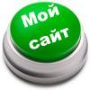 Личный блог keyword1109