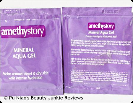 AmethyStory Mineral Aqua Gel