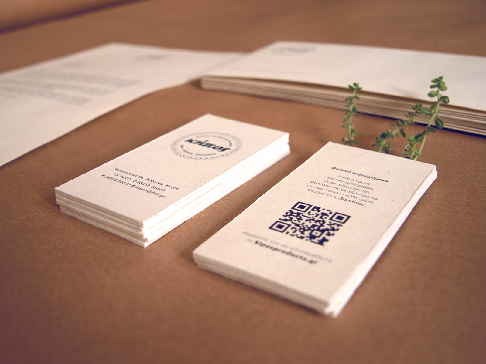 Garden Student Project on Packaging of the World Creative
