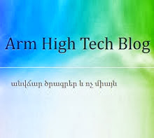 Arm High Tech Blog
