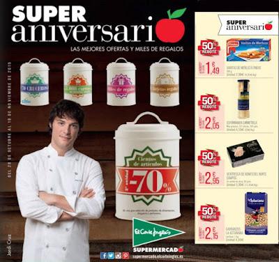 aniversario supermercado el corte ingles 2015