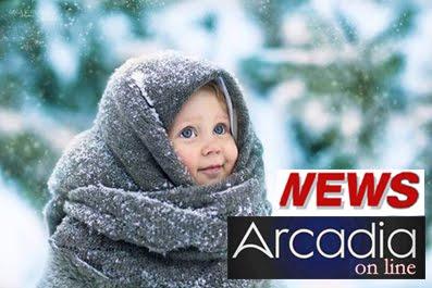 * ειδήσεις, νέα και ρεπορτάζ από τις παροικίες των Αρκάδων... *