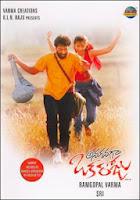 Anaganaga Oka Roju Old Telugu Movie Songs