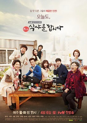 Let's Eat 2 | Episode 4 Indonesia