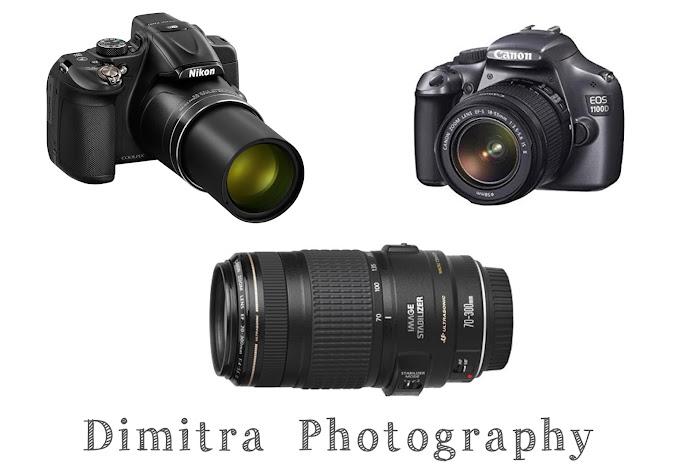 Nikon p600 Coolpix - Canon 1100D -Canon lens 70x300