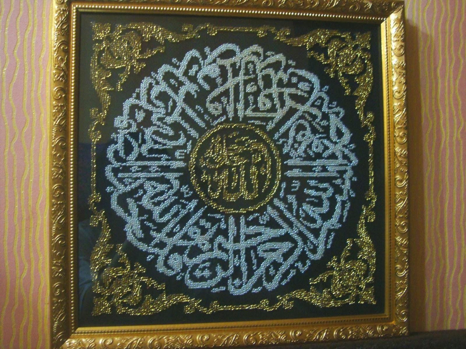 Вышивка бисером исламские