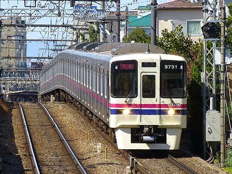 京王電鉄 特急 新宿行き 9030系