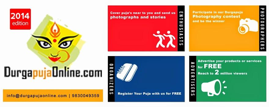 Durgapuja 2014 Online |  Durga Puja In Kolkata | Durga puja on Internet | Durga puja on Web