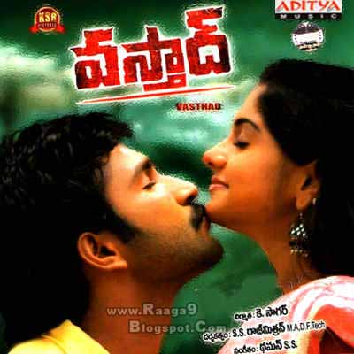 Vasthad-2011+telugu+movie.JPG