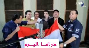 كود كول تون اغنية تسلم الايادى لمصطفى كامل ومجموعة من الفنانين المصرين فودافون  كول تون فودافون2013