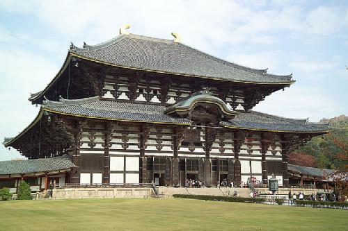 Konstruarto arquitectura japonesa precedente for Arquitectura japonesa tradicional