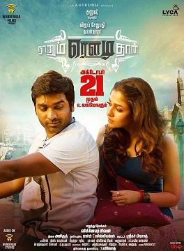 Watch Naanum Rowdydhaan (2015) DVDScr Tamil Full Movie Watch Online Free Download