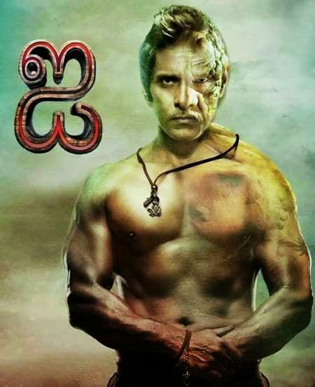 """Director Shankar's """" I """" First Look"""