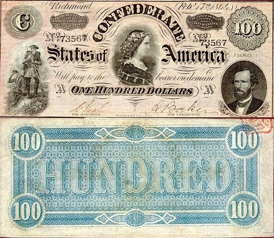 100 долларов КША, 1863 год