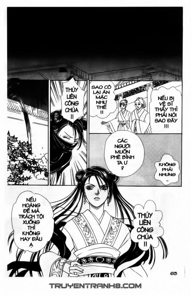 Đôi Cánh ỷ Thiên - Iten No Tsubasa chap 4 - Trang 2