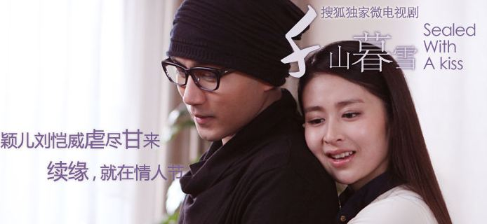 sealed with a kiss chinese drama eng sub ep 3