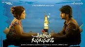 Oohalu Gusa Gusalade wallpapers posters-thumbnail-1