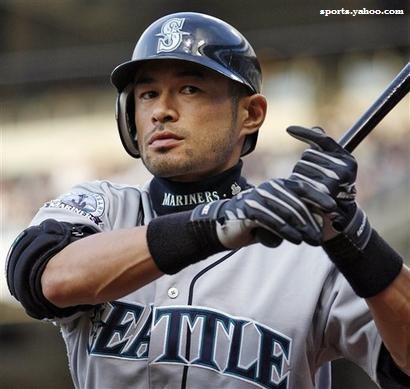 Ichiro Suzuki Shirtless
