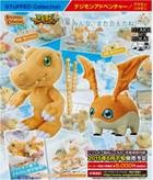 STUFFED Collection Digimon Adventure Agumon - Patamon