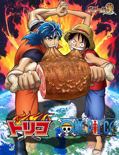 Watch Full Movie Toriko episode 1-66 Anime Take