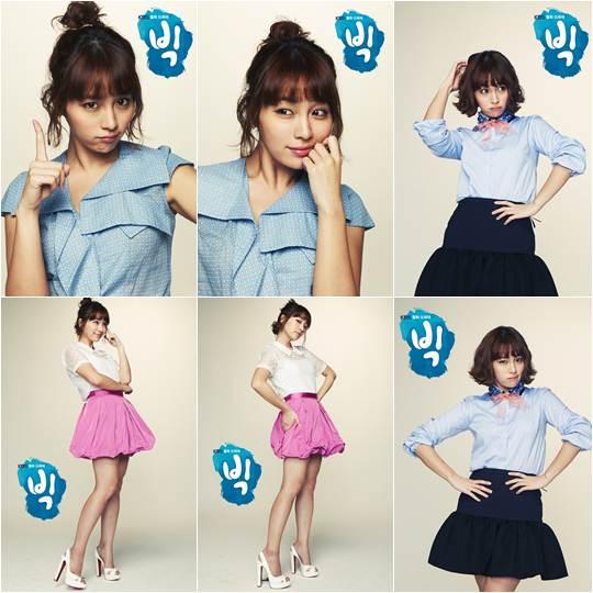 Lee Min Jeong - Lee Min Jung 이민정 LeeMinJung_Big-1