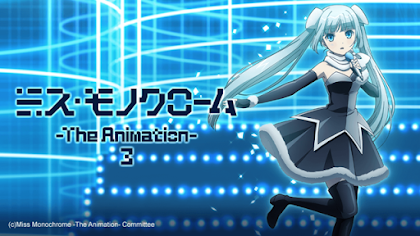 Miss Monochrome 3 Episódio 13, Miss Monochrome 3 Ep 13, Miss Monochrome 3 13, Miss Monochrome 3 Episode 13, Assistir Miss Monochrome 3 Episódio 13, Assistir Miss Monochrome 3 Ep 13, Miss Monochrome 3 Anime Episode 13, Miss Monochrome 3 Download, Miss Monochrome 3 Anime Online, Miss Monochrome 3 Online, Todos os Episódios de Miss Monochrome 3, Miss Monochrome 3 Todos os Episódios Online, Miss Monochrome 3 Primeira Temporada, Animes Onlines, Baixar, Download, Dublado, Grátis