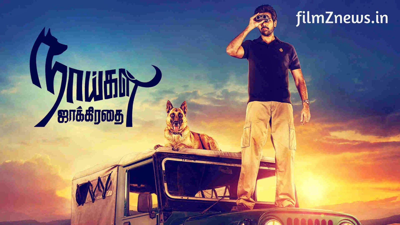 Naaigal Jaakirathai (2014) Tamil Movie Official Trailer Video