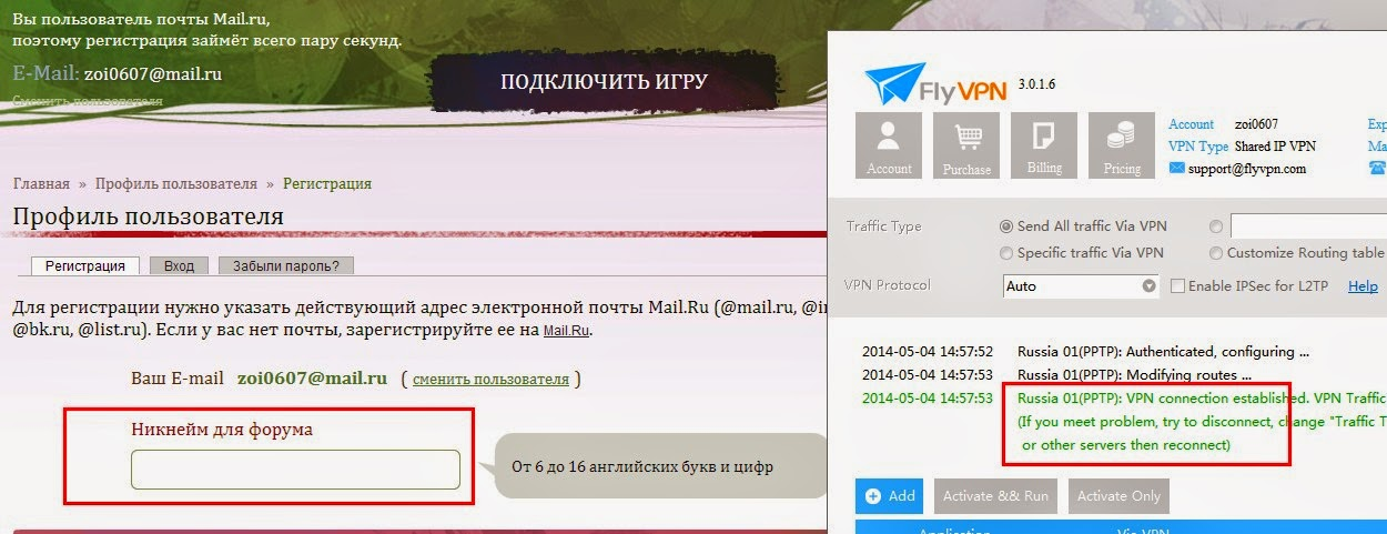 ArcheAge - Accessing the Russian version (step by step ...