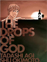 The Drops of God 2 by Tadahsi Agi and Shu Okimoto
