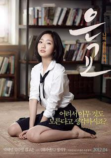 Ver Online: A Muse (은교 / Eun-gyo) 2012