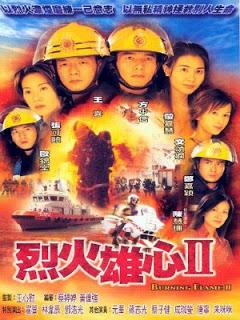 Liệt Hỏa Hùng Tâm 3 - Burning Flame 3