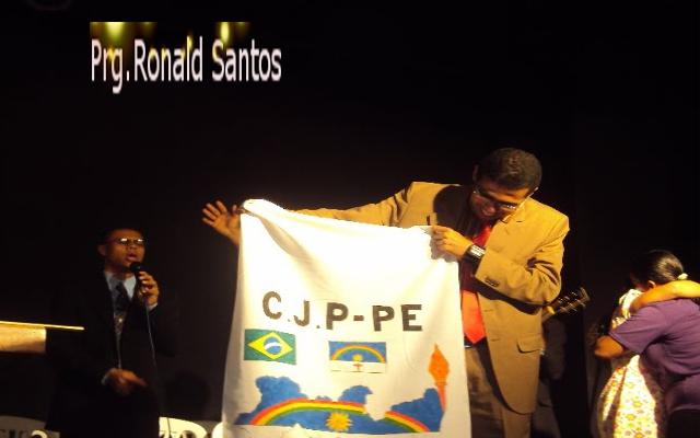 Prg. Ronald Santos