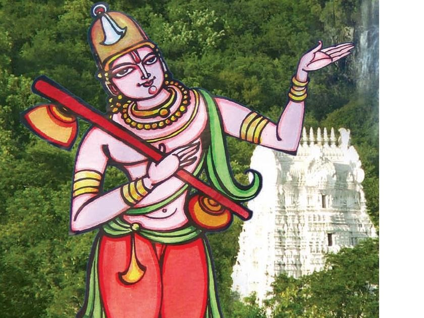 Annamacharya keerthanalu by balakrishna prasad online dating 3