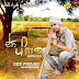Des Punjab - Gurvinder Brar  mp3 song free download