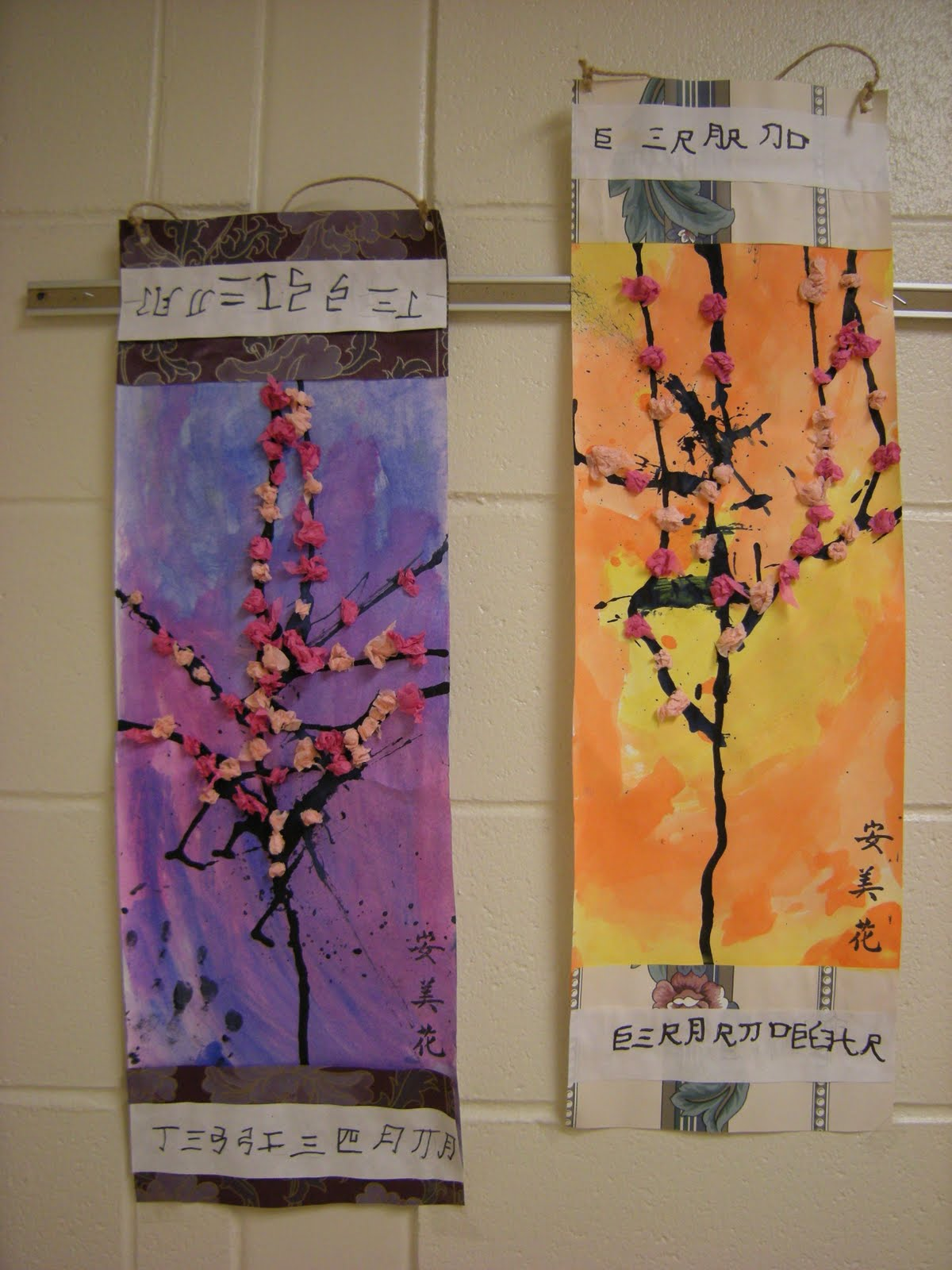 what u0026 39 s happening in the art room    1st grade cherry