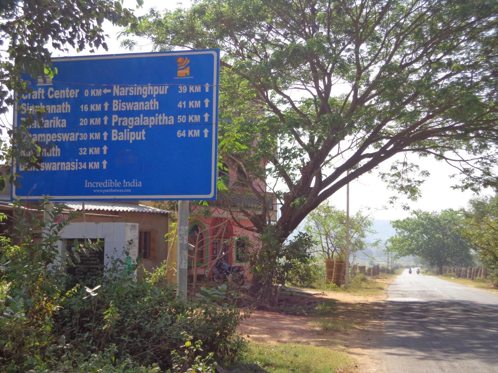Odisha IKAT Tourism