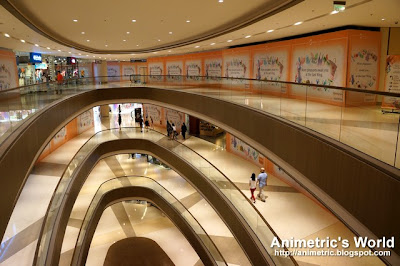 New Shangri-la Plaza Mall East Wing