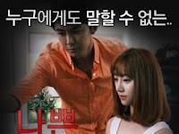 Film Semi Bad Class (2015) HDRip Terbaru