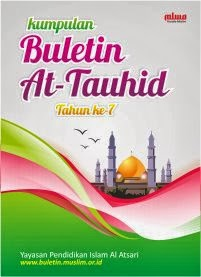 Buletin At-Tauhid
