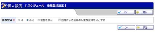 blog110701_sc1.png