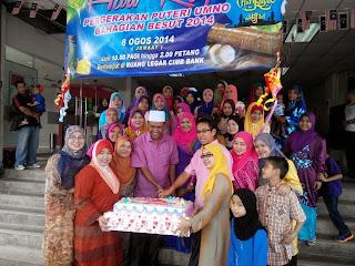 Majlis Rumah Terbuka Aidilfitri Pergerakan Puteri Umno Bahgian Besut|yb tengku zaihan|yb abe adi