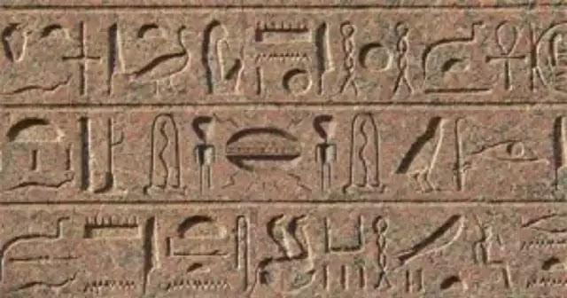 Αρχαία εξωγήινα σημάδια στην Κίνα