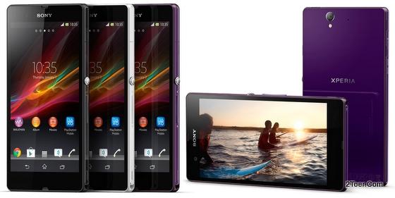 Sony Xperia Z C6602/ C6603 SnapShot
