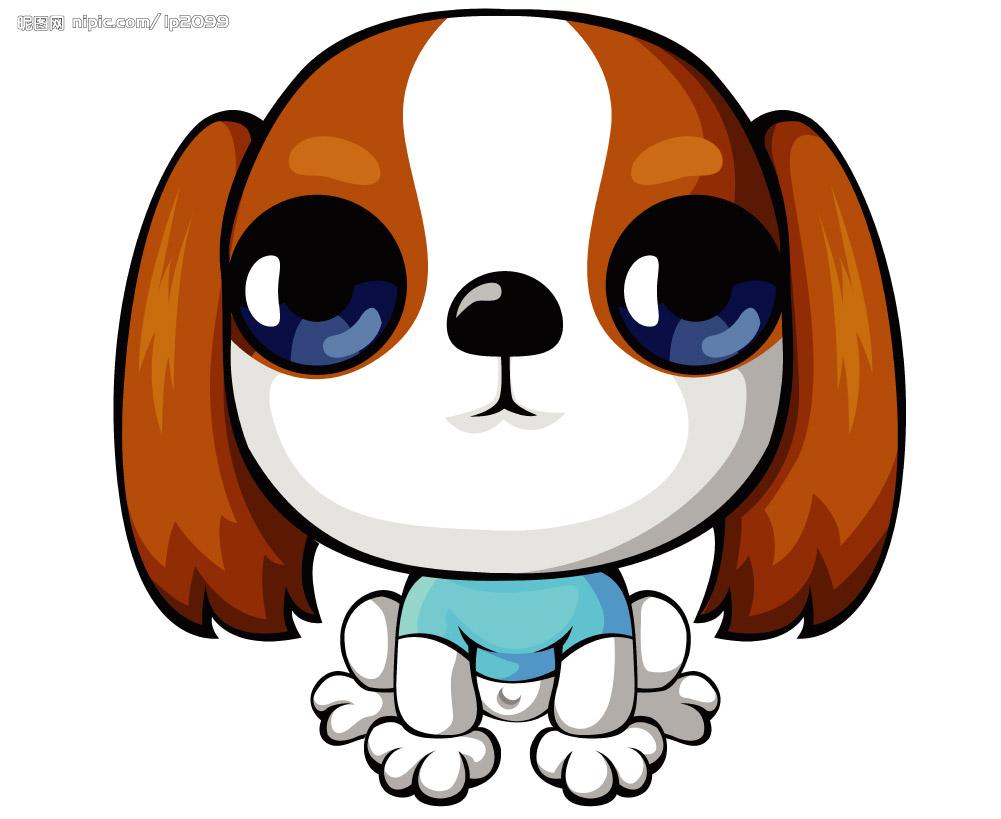 Pelajari Bm Bersama Sama 1 Hari 1 Pepatah Bagai Melepaskan Anjing Tersepit