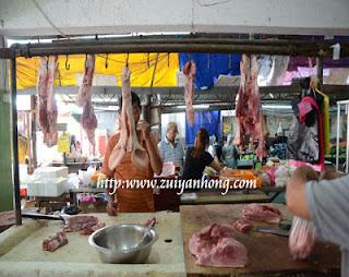 Pork Stall